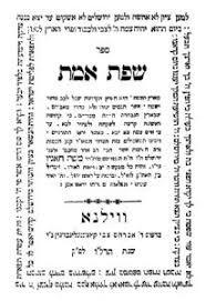 הרב משה חאג'יז
