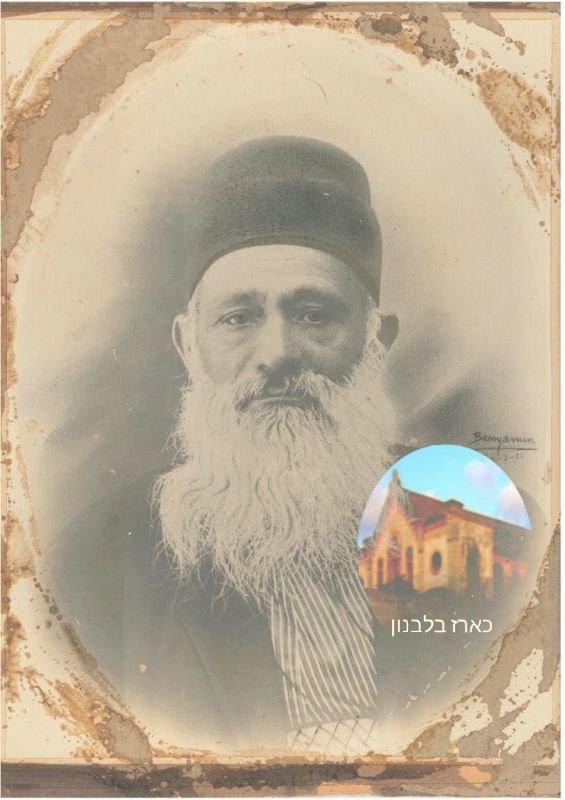 הרב שלמה חדיד הלוי