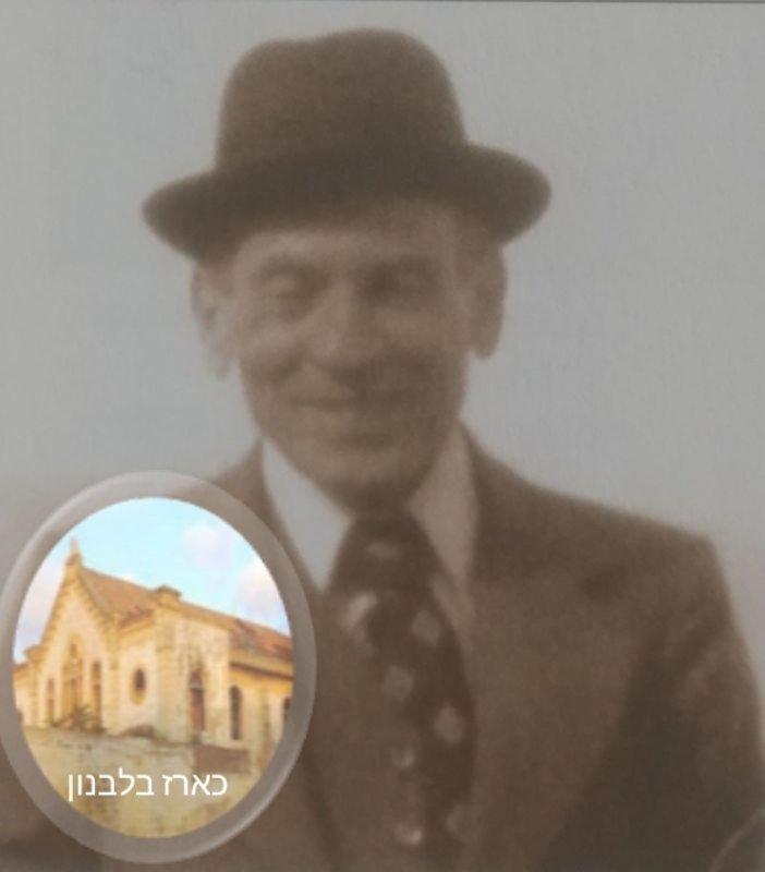 הרב אברהם עבאדי