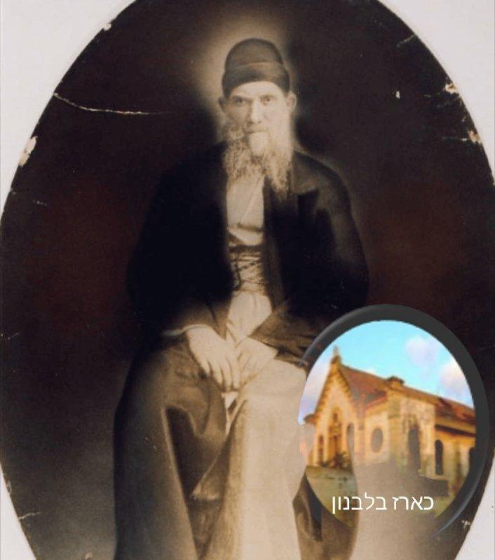 הרב שמואל הכהן
