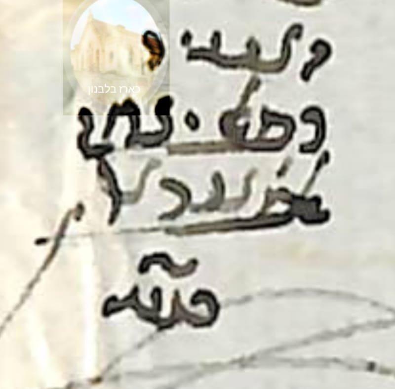 הרב רפאל אלפנדרי
