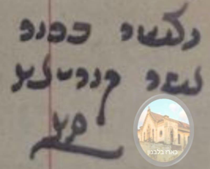 הרב אשר קוריאט