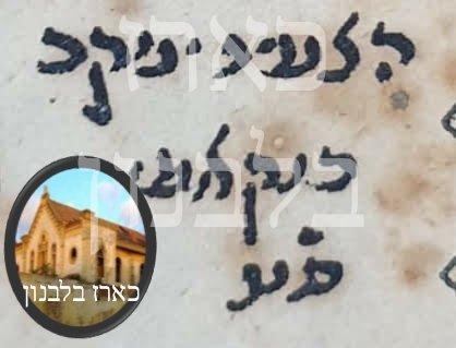 הרב יעקב בוקאעי