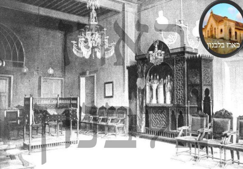 בית כנסת אליאנס