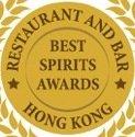 HONG-KONG 2017: -GIN- Best Spirits Awards