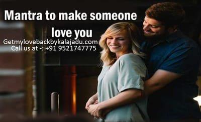 Vashikaran mantra to make someone love you