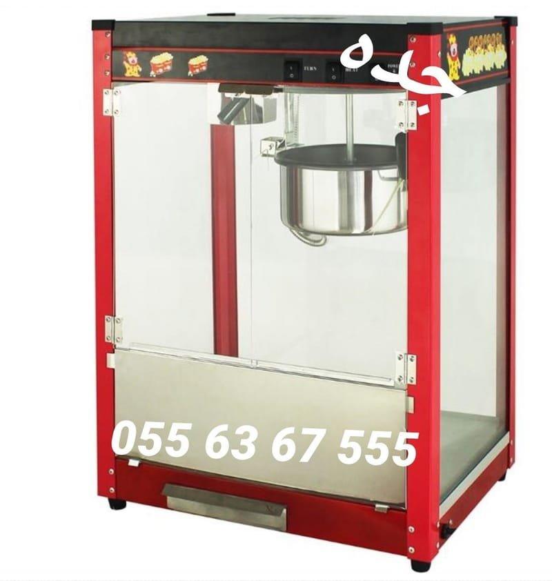ماكينة الفشار (السعر 500 ريال)