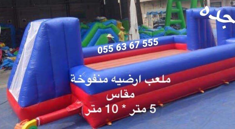 ملعب صابوني أرضية هوائية مقاس 5م*10م (السعر 600 ريال)