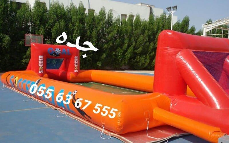 ملعب صابوني مقاس 6م*12م (السعر 600 ريال)