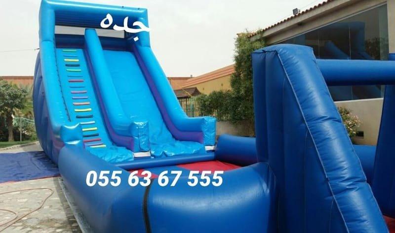 الزحليقة العالية مع ملعب صابوني مقاس6م*19م (السعر 1300 ريال)