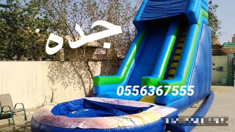 زحليقة المظلة المائيه طول 9 عرض 4 ارتفاع 5.70 (السعر 800)