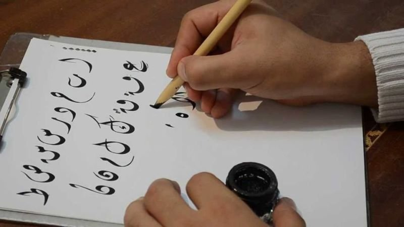 ...a development of your personal skills in Arabic language and arts