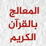 المعالج الروحاني سليمان ابو اسماعيل00212629343095