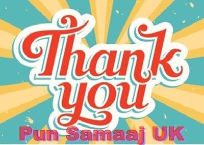 Thank You to  Former President Ek Phagami & his Team!
