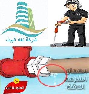 مندوب خارج الرياض