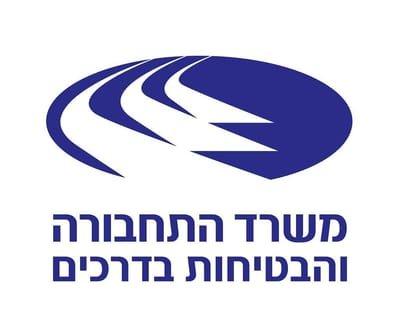 הנחיות משרד התחבורה לקציני הבטיחות בתעבורה
