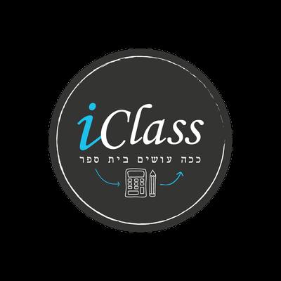 סטודיו iClass