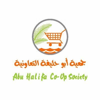 جمعية أبو حليفة التعاونية