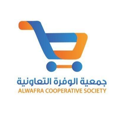 جمعية الوفرة التعاونية