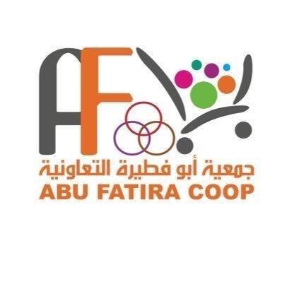 جمعية أبو فطيرة التعاونية