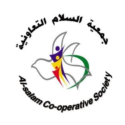 جمعية السلام التعاونية