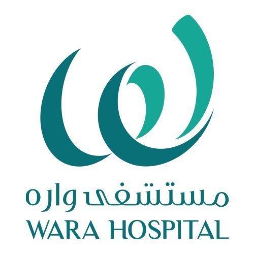 مستشفى واره