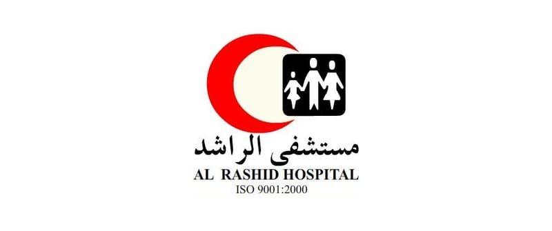 مستشفى الراشد