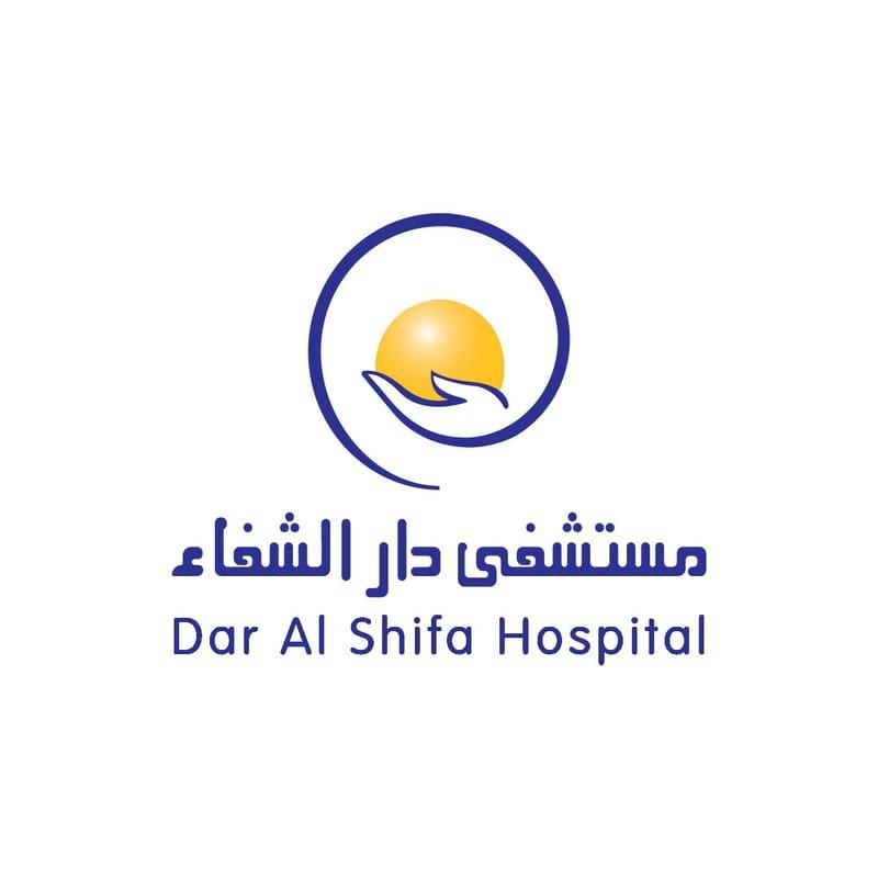 مستشفى دار الشفاء