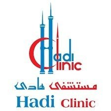 مستشفى هادي