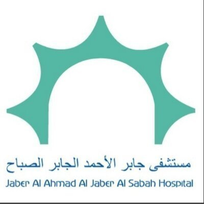 مستشفى جابر الأحمد