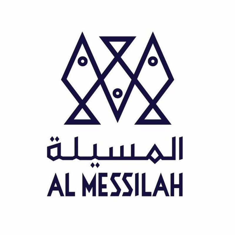 المسيلة للأسماك | AL MESSILAH