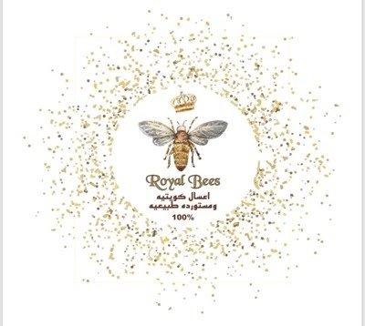 عسل Royal bees