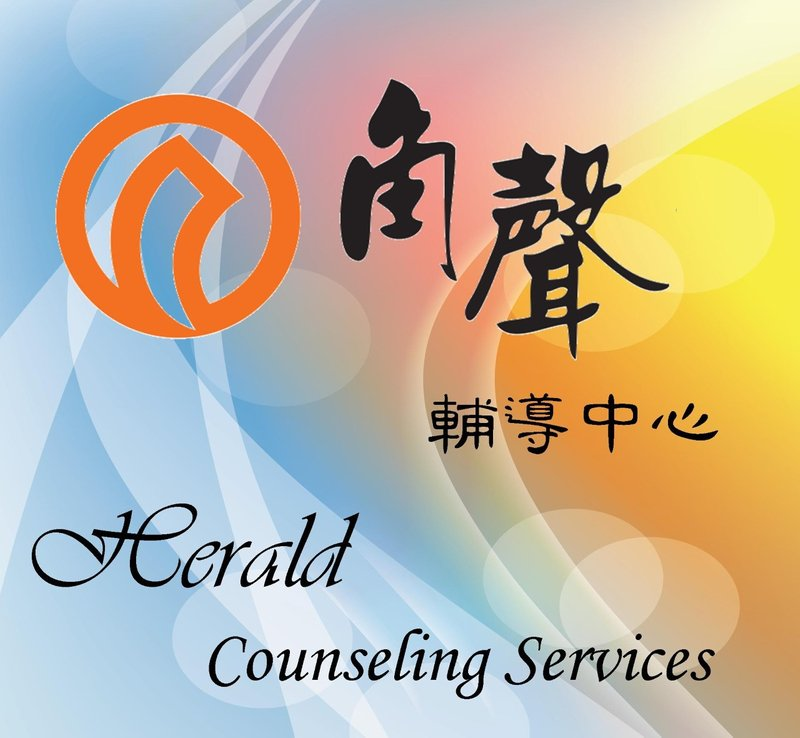 Herald Counseling Service