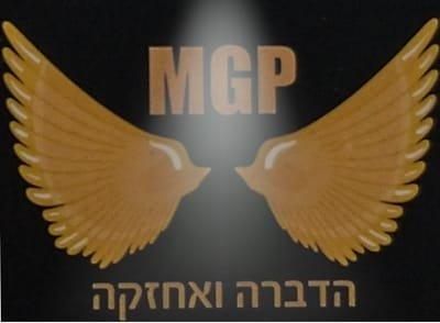 Mgp הדברת מזיקים,הרחקת יונים,חיטוי, וציוד להדברה.