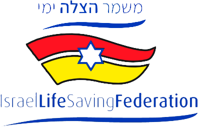 ISRAEL LIFE SAVING FEDERATION