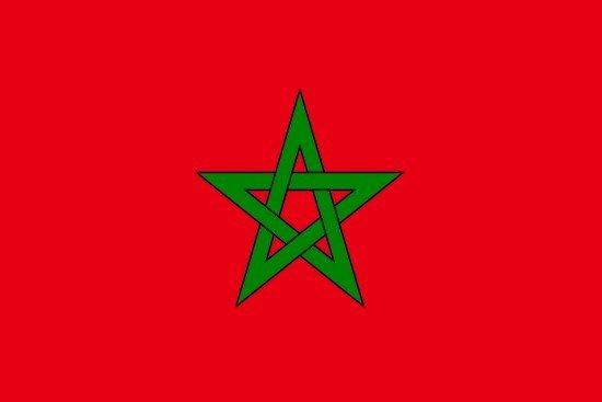 Embajada del Reino de Marruecos Concurrente desde Buenos Aires