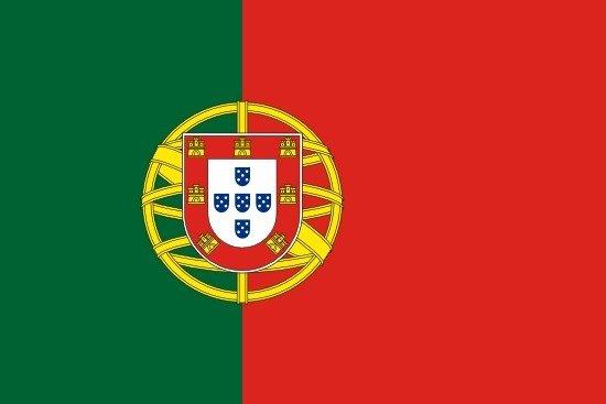 Embajada de la República Portuguesa Residente en Montevideo