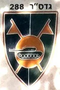 גדסר 288