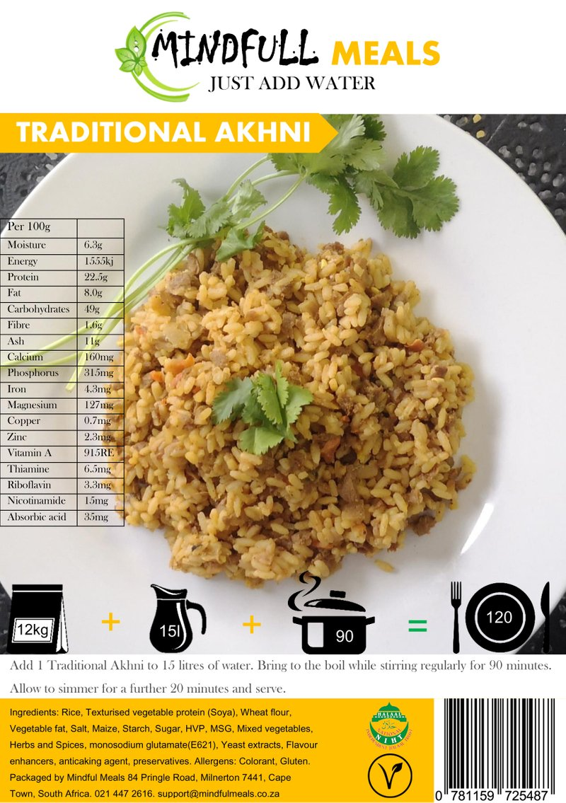 Traditional Akhni 12kg