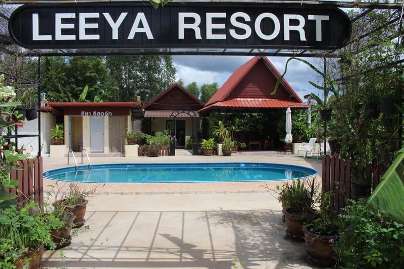 Leeya Resort UdonThani