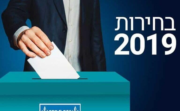 הקרב האחרון של נתניהו / ישראל רובין