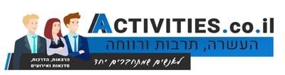 activities.co.il העשרה, תרבות ורווחה
