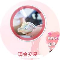 果凍外送茶加賴3p6688#福利區