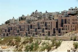 קנית בית בארץ ישראל