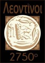 Leontinoi, 2750 anni dalla fondazione greca